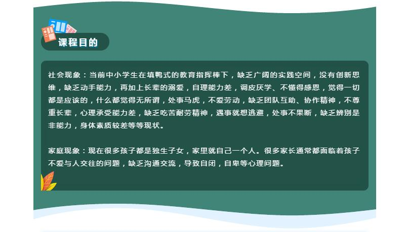 QQ截图20190410174310