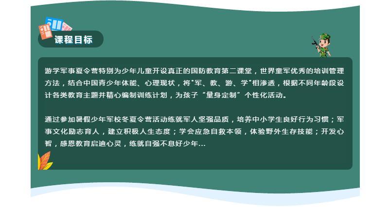 QQ截图20190410174558