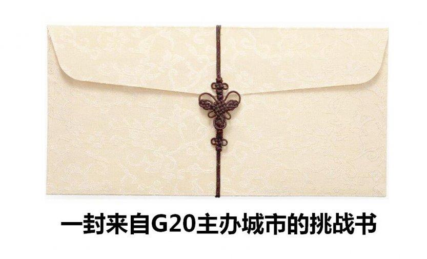 QQ截图20190610134740