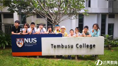 【实况播报】2019新加坡游学营现场报道,更多团组在路上
