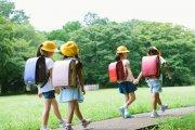 【全真课堂系列】 日本优质中小学参访6天5晚交流营(2020达美冬令营)