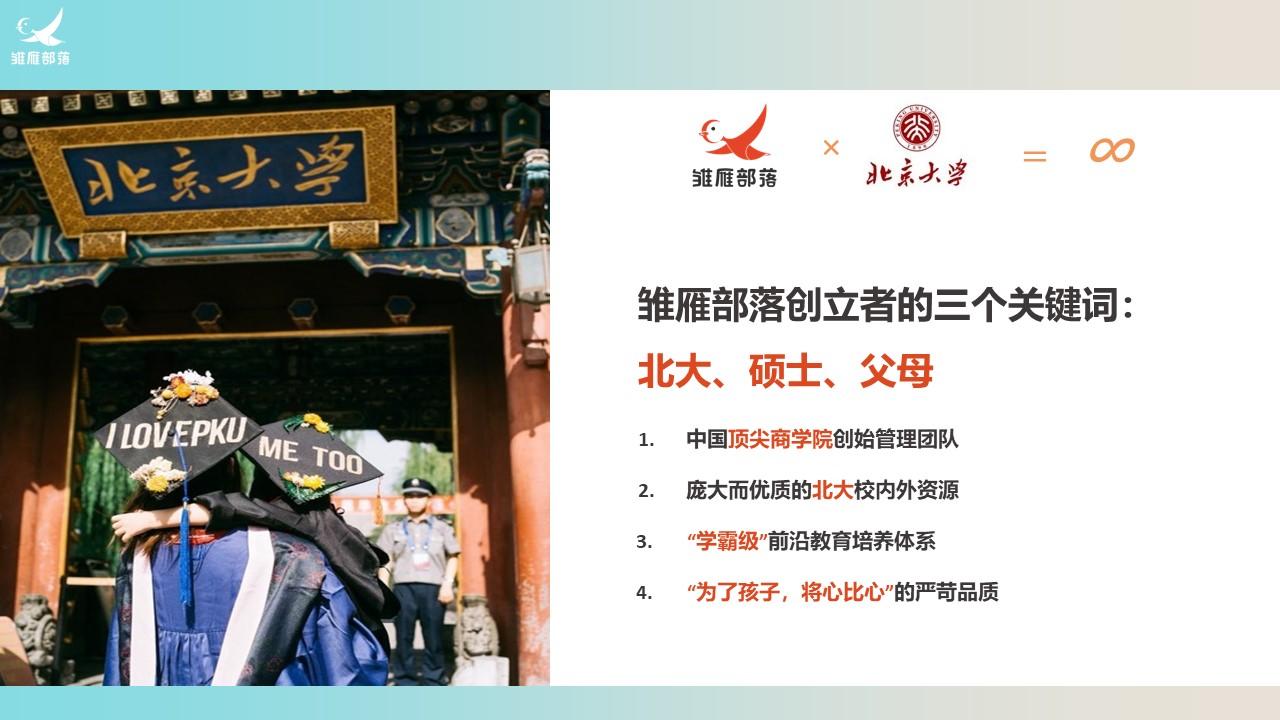 营地点评网-深圳七星湾航海5天4晚研学营 (5)