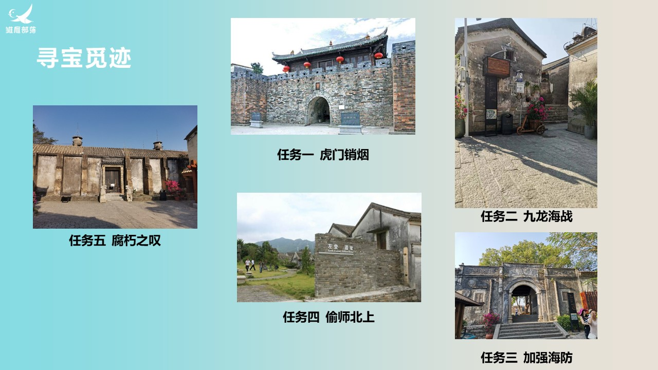 营地点评网-深圳七星湾航海5天4晚研学营 (20)