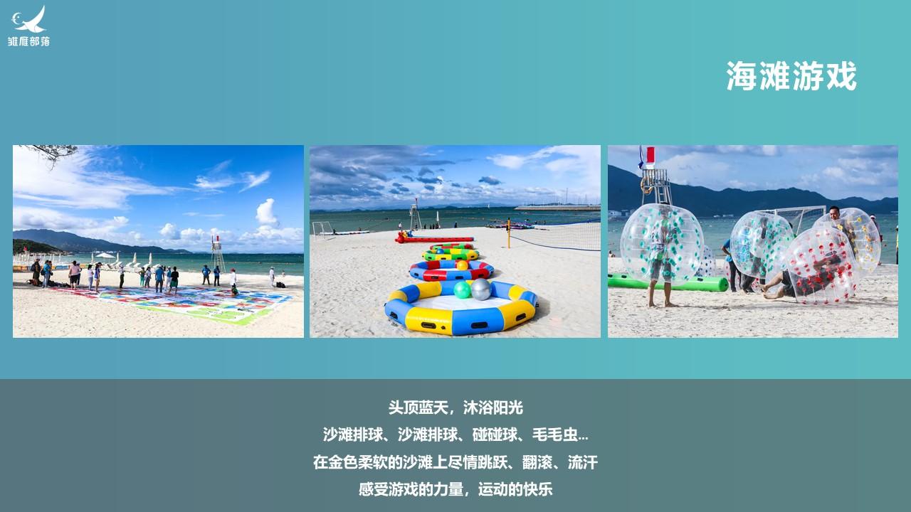 营地点评网-深圳七星湾航海5天4晚研学营 (21)