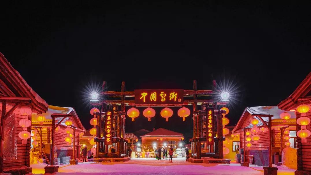 营地点评网-哈尔滨7天6晚亲子游 (13)