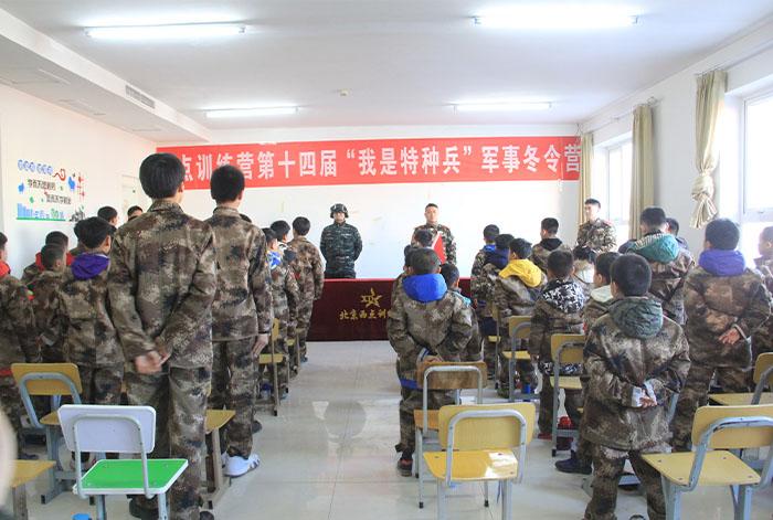 营地点评网-北京西点军事特训之领袖演讲8天7晚军事营 (20)