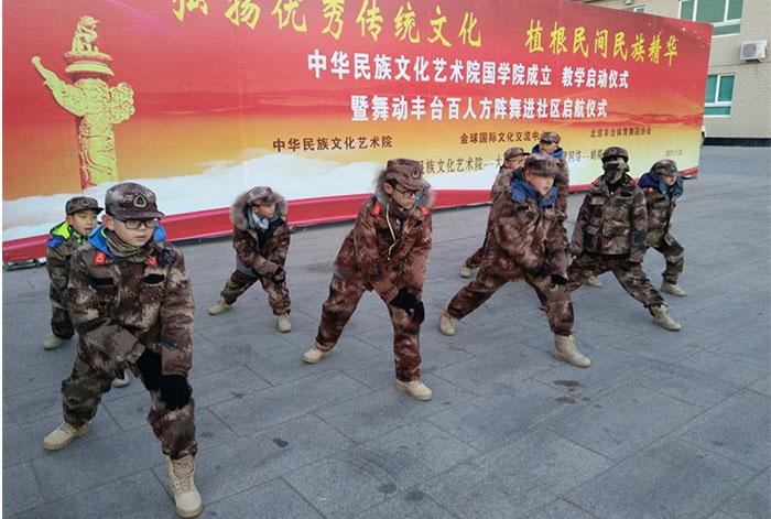 营地点评网-北京西点军事特训之领袖演讲8天7晚军事营 (6)