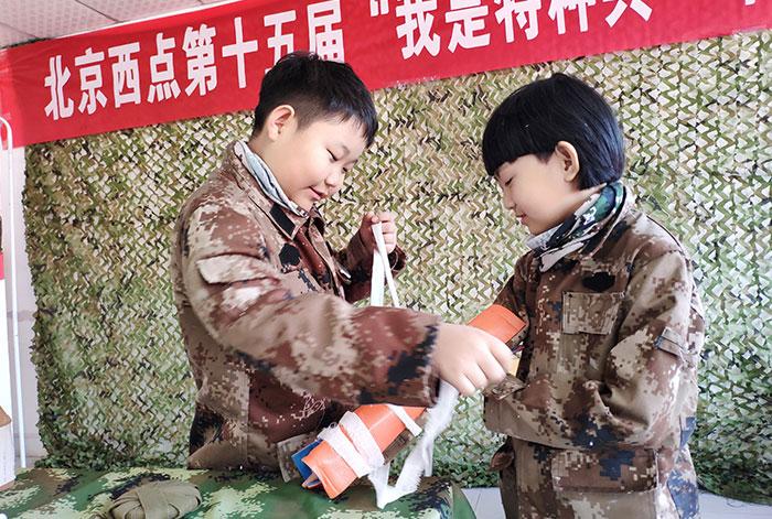 营地点评网-北京西点军事特训之领袖演讲8天7晚军事营-(27)