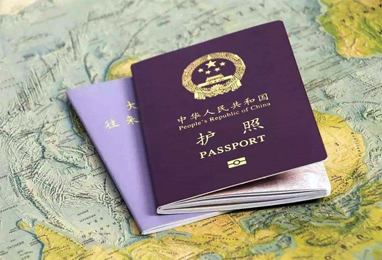 护照丢失了怎么办?