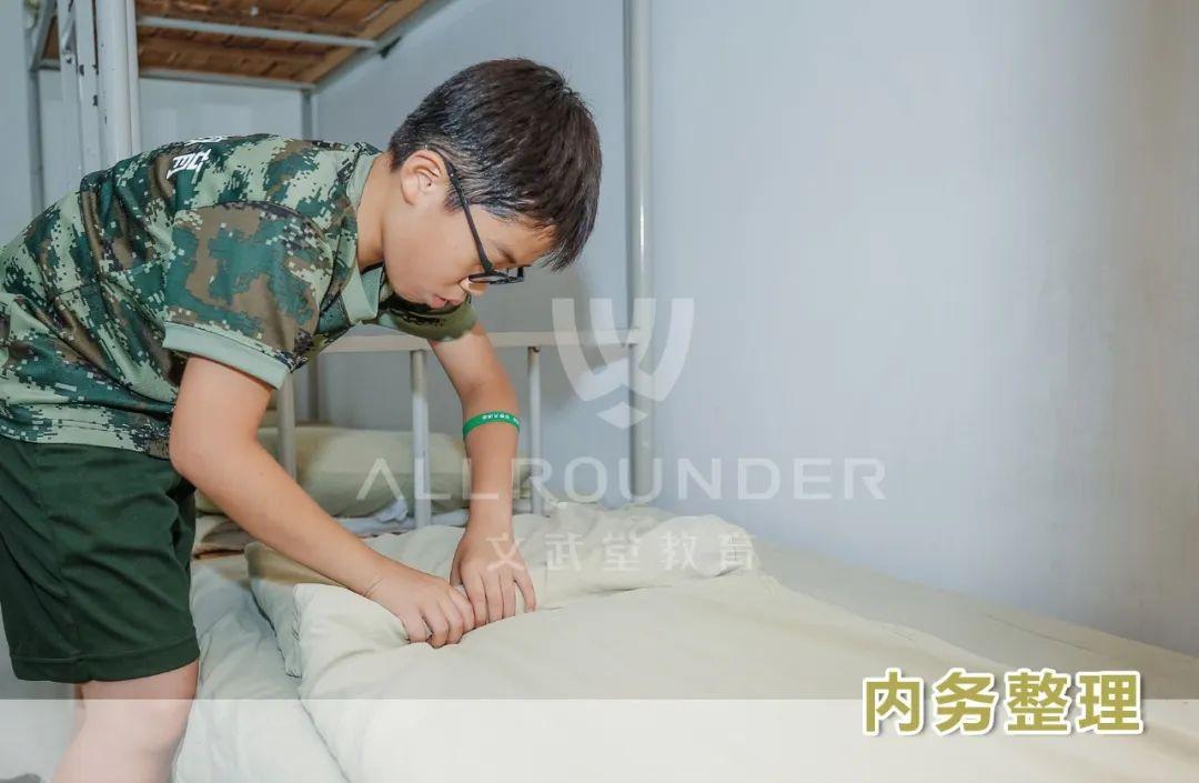 【军事与励志系列】青少年军事主题之习惯养成夏令营(21天)